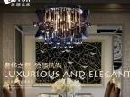 特价现代LED水晶餐吊灯欧式吊线灯创意玻