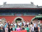 北京大学工商管理总裁培训班,北大总裁班帮企业全面提