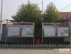 青岛城阳广告公司