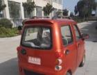 自用电动轿车转让