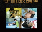 大爱科技邓蕙欣:让眼保健成为一种习惯