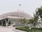 中铁城际广场