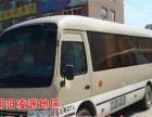 朝阳凌源出租中巴面包车27座商务车旅游婚庆包车拼车
