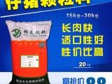 江苏农业银龙植物性仔猪颗粒料猪饲料Y112/20kg价格