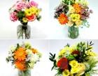 习惯每周壹束鲜花的相伴(99元四次包邮)