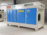 光氧催化箱 UV光解臭废气处理设备光解净化器