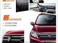 东风**授权销售特价车,东风景逸、菱智、东风重卡