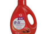 正品洗衣液 日化洗涤用品 多种香味洗衣液  清香浣妃不伤手洗衣液
