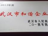 武昌优秀律师事务所全国知名品牌律师事务所