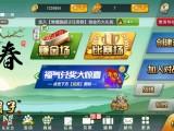 跑胡子 麻将 招推广合作商,非广告: