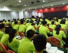 全国语文名师张恩勇老师走进高考一类作文课程成都加盟咨询电话
