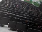上海回收笔记本上海回收苹果笔记本上海回收二手笔记本