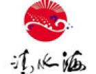清水海日本料理加盟