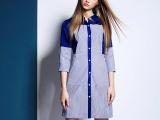 服装代理加盟夏季女装经典斜条纹圆领衬衫式开衫修身连衣裙50222