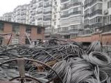 苏州地沟里电缆线回收 苏州配电房电缆线回收 昆山电缆回收