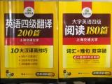 青浦青帆大学四六级英语考前冲刺火热开班中