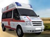 大连长途救护车出租每公里5元