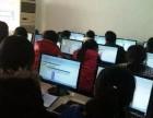 嘉定办公自动化培训办公文员培训 可笔计算机培训班