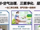 黄马褂曹操到家政服务公司
