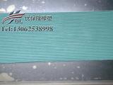 【厂家直销】供应彩色防滑橡胶板 彩色条纹橡胶板 南京橡胶板