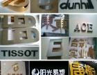 logo墙文化墙、有机玻璃制品、写真喷绘、发光灯箱