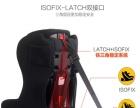 儿童安全座椅,ISOFIX硬接口固定,咨询优惠