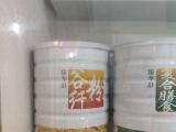 淄博博山区完美产品专卖店服务中心 完美芦荟胶洗洁精