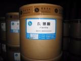 深圳回收L-丙氨酸安全放心