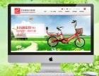深圳东莞上门服务 专业建设网站 企业邮箱