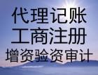 海珠专业企业年检-税务咨询-策划-申报纳税