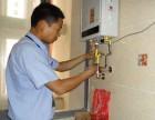 欧胜)苏州欧胜热水器售后维修电话 贴心 服务 赢取 市场