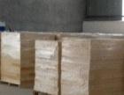 陕西鼎辉木材木墩厂