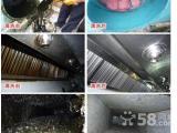 今日专题推荐 北京排油烟罩清洗最新技术 专业清洗油烟罩公司