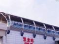 南联双龙地铁站求职公寓床位15/20空调热水器WiFi