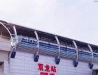 南联双龙地铁站求职公寓床位15/天空调热水器WiFi