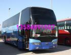 汽车)吴江到肥城大巴汽车(发车时刻表)几个小时到+票价多少?