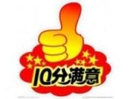 欢迎进入-!株洲五洲消毒柜(各中心)%售后服务网站电话