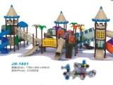 深圳市奥特康游乐设备有限公司专业致力于儿童游乐玩具