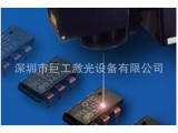 电子元器件IC芯片打标刻字 激光打标机