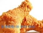想在四川绵阳开一家炸鸡汉堡店 绵阳哪里有教汉堡炸鸡