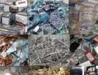 宏达五金塑胶再生资源废品回收有限公司