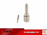 机械偶件加工厂家BDLL150S312卡特铅笔式喷油嘴总成