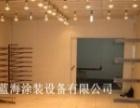 安庆烤漆房无尘家具打磨台高温工业烤箱定制各种尺寸