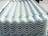 艾珀耐特采光板,透明瓦,防腐瓦生产厂家 直销