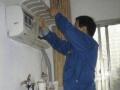 桂林市空调加氟换电容加铜管移机拆装