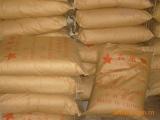 厂价直销现货供应国标优质衣康酸