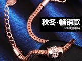 Ebay速卖通热卖货源 18K玫瑰金精致女生手链 高档时尚环保手