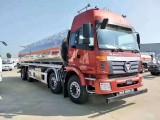解放J6M高顶铝合金油罐车可分期包上户