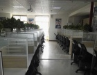 转租渭城区永绥街峰会国际写字楼办公室260平方