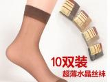 批发日单无印良品女士春夏超薄超透包芯丝丝袜 短丝袜防脱丝